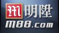 m88 แทงบอลออนไลน์ และคาสิโนออนไลน์ยอดนิยมของเอเชีย