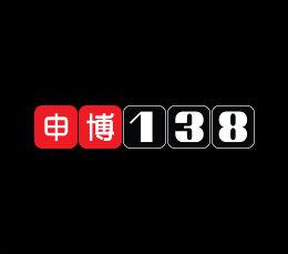 138.com เว็บไซต์รับแทงบอลออนไลน์และคาสิโนออนไลน์ตลอด 24ชั่วโมง
