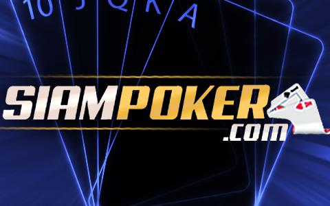 SIAMPOKER เว็บตรงโป๊กเกอร์ออนไลน์ในประเทศไทย