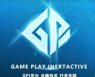 GPI ผู้ให้บริการเกมเดิมพันออนไลน์ในไทย